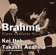 ブラームス:ピアノ協奏曲 第1番 (2000)